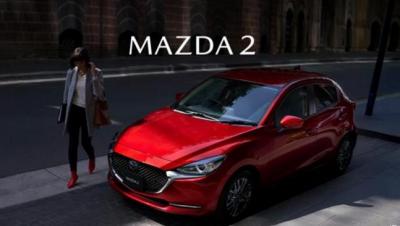 新款马自达2官图发布 将于9月12日日本市场首发