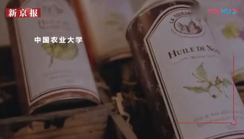 婴儿辅食拉杜蓝乔超标致癌被下架?生产商称遭仿冒商标