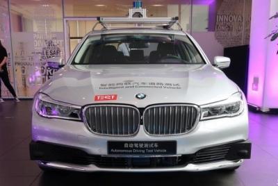 宝马与腾讯将联手在中国建立自动驾驶计算中心
