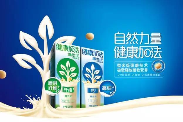 全豆豆奶,或将成为改变中国豆奶当前格局的新势力?