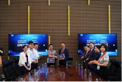 科大讯飞与ICHEI战略合作,助力一带一路国家高等教育建设