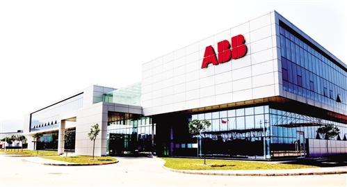 ABB退出光伏逆变器业务后业绩同比下降91%