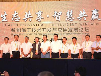 雷沃四款装载机全新发布 成立工程机械智能施工产业联盟