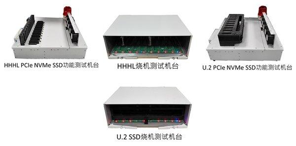 环旭电子发布企业级固态硬盘量产测试方案 降低20%测试时间