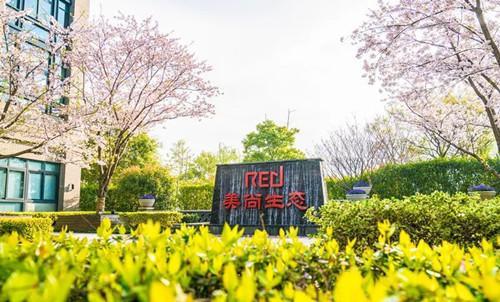 美尚生态拟引入湘江中盈基金将成第二大股东