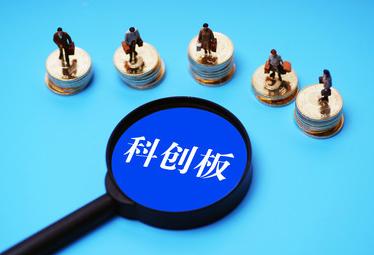 """喜讯!禾信仪器科创板IPO申请状态变更为""""已问询"""""""