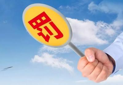 """浙江龙盛子公司因环境污染被罚200万!子公司频频""""出事"""""""