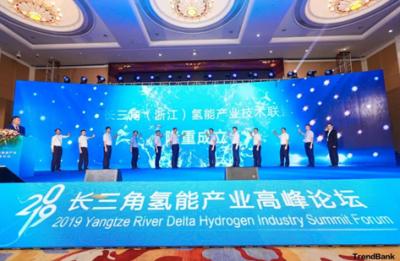 长三角(浙江)氢能产业技术联盟成立 助力氢产业高质量发展