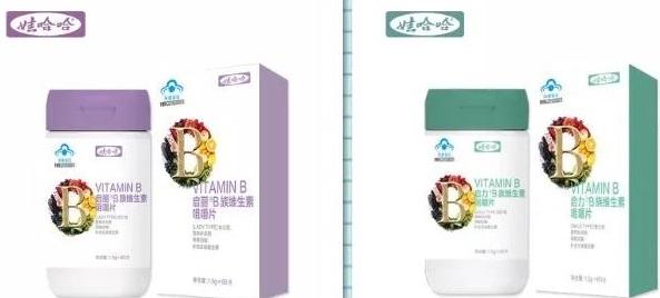 娃哈哈再次迈入保健品领域,推出了3款营养补充剂