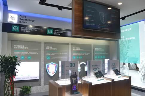 海信空调知冷知热3.0时代 全国首家全健康智能旗舰店开业