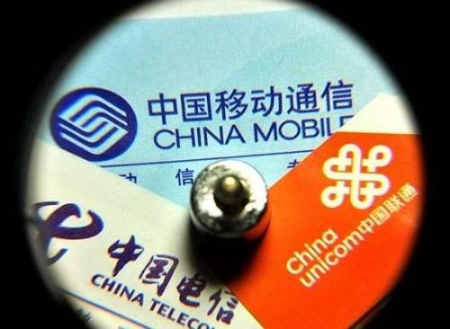三大通信运营商借中国铁塔杀入新能源