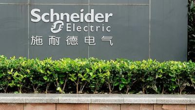 施耐德电气上半年利润同比增一成 全年增长指标上调