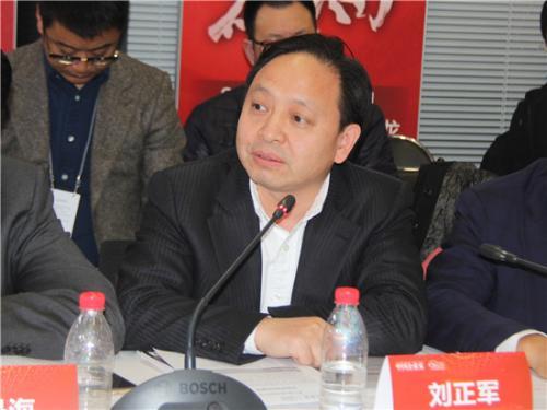 永清环保原董事长刘正军行贿案判决公布 已刑满释放