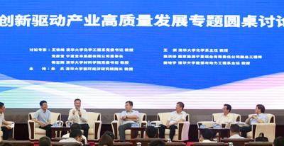 宁夏煤化工高质量发展之路:配齐产业链 拓展高精尖
