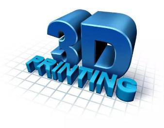 """德国拟""""数字化""""钢铁工业 开发新型3D打印合金粉末"""