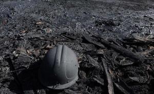 開灤集團礦井事故已致7人死亡