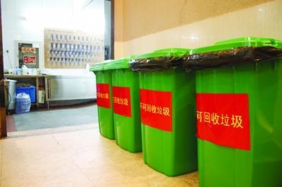 广州市餐厨项目建设进度滞后发改委扣回补助资金 选址意见书过期