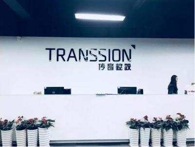 传音控股发行上市审核已恢复,2019年上半年营收105亿元