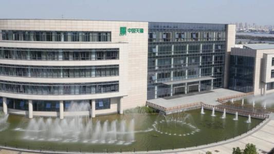 中国天楹与启东交投签订垃圾分类宣传服务合同 中标多个垃圾焚烧项目