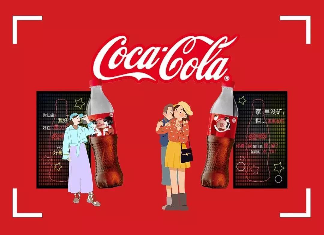 可口可乐出反转瓶,饮品界巨头如何通过包装红遍市场?
