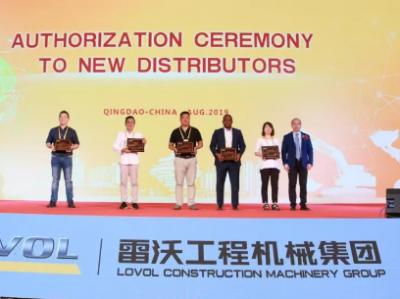 雷沃工程机械2019海外业务交流大会在青岛召开