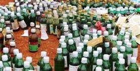 山东省印发《农药包装废弃物回收处理管理办法》