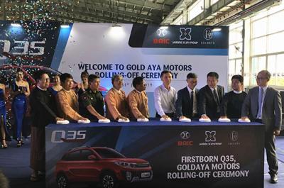 首辆本地组装的Q35下线 北汽旗下SUV系产品正式登陆缅甸市场