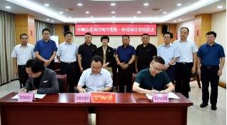 中顺洁柔与渠县正式签约30万吨竹浆纸一体化项目