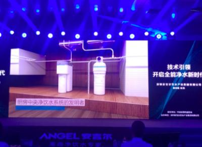 全球首款厨房全能净水器产品发布 安吉尔开启全能净水新时代