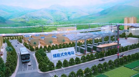 湖南电网储能电站智能运营管控 打造三站合一试点