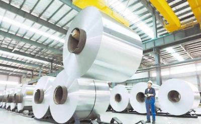 曲靖市铝产业发展现状及建议