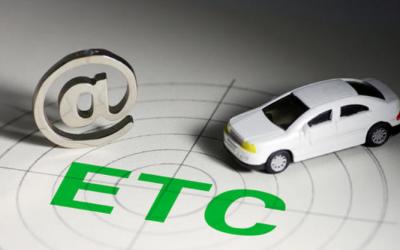 ?银行突破价格战,将ETC融入金融场景中?