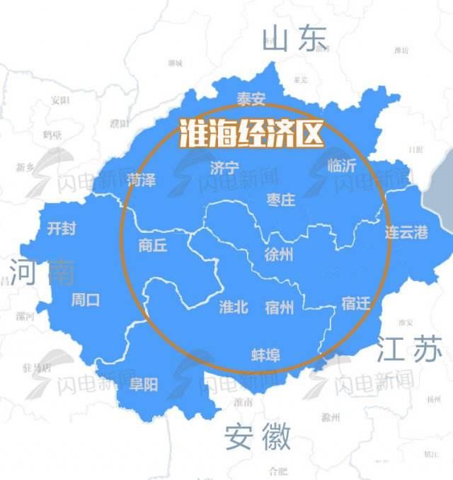 皖鲁苏豫四省十市签署淮海经济区生态环境联防联控合作协议