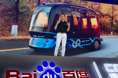 百度回应无人巴士项目搁浅: 报道不实 即将推出阿波龙二代
