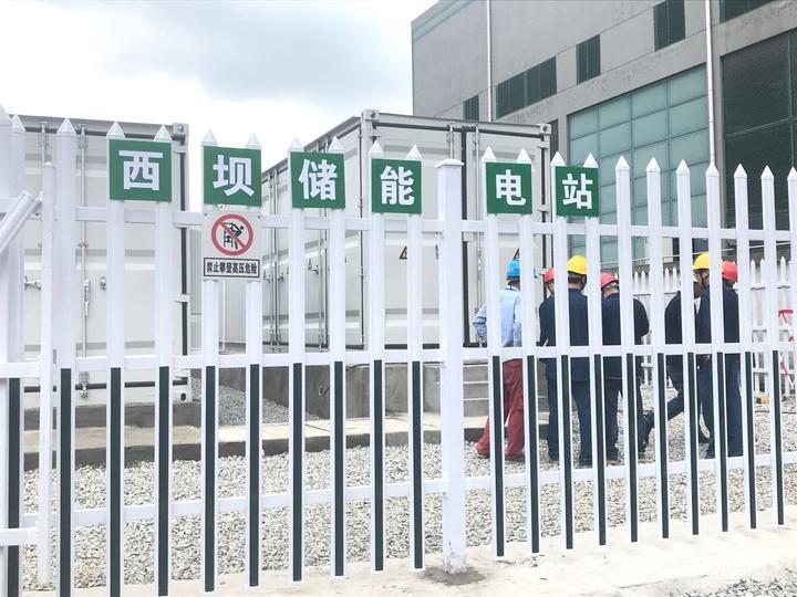 浙江省首座10千伏移动式储能电站正式并网上线