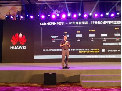 华为发布凌霄WiFi-loT芯片,数通新品关键器件100%实现多元化供应