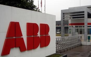 ABB集团新CEO人选敲定明年三月入职 股价应声大涨