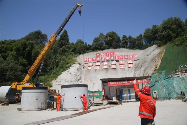 创世界纪录!国内水利行业首次应用超长距离岩石顶管新技术