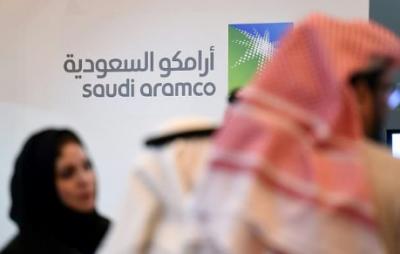 沙特阿美首次公布半年报 每天净利润仍高达2.6亿美元