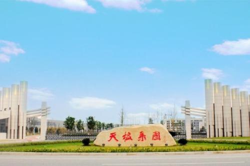 中国天楹成功中标成都生活垃圾分类采购项目