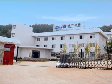 东江环保半年度业绩快报 净利润跌5.1%至2.5亿人币