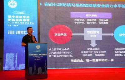 2019民航网络安全年会聚焦民航网络安全新形势与新挑战