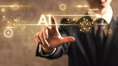天津市成立全国首个人工智能专业职称评委会