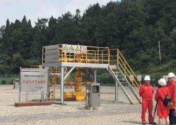 中国石化在川新增天然气探明储量近千亿立方米