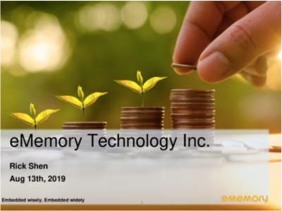 力旺顺利开发5纳米技术平台,领先业界完成首件设计定案