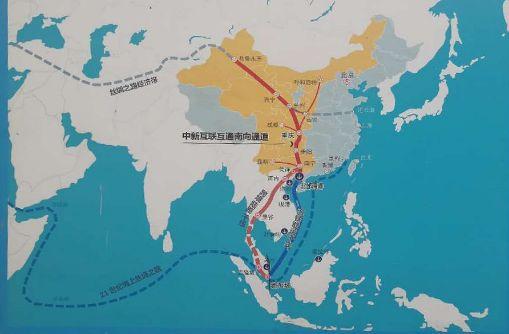 《西部陆海新通道总体规划》印发 加快通道和物流设施建设
