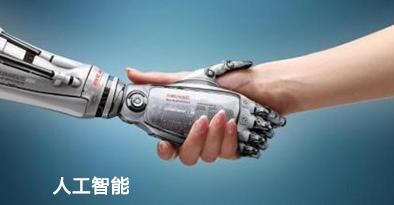 大连出台新一代人工智能发展规划,力争2030年形成千亿级产业集群