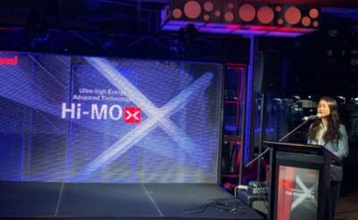 隆基组件新品Hi-MO X在墨尔本重磅发布 转换率达20%