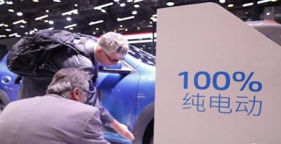 通用和大众正考虑放弃油电混动 押宝纯电动汽车