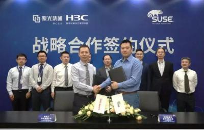 新华三与开源软件SUSE战略合作,共拓SAP HANA应用市场新机遇